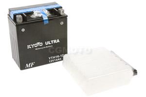 batterie YTH16-12 L 150mm W 87mm H 161mm