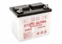 batterie U1R-9 L 195mm W 130mm H 185mm